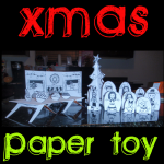 How to Make a Christmas Paper Toy
