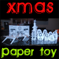 Paper Christmas Dinner Toy
