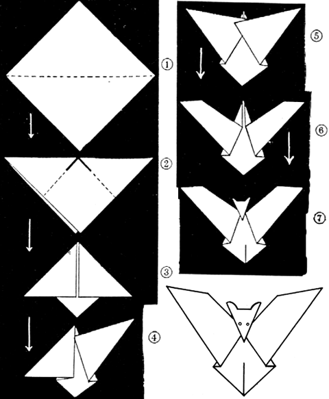 Step by step instructions how to make an origami a bat. Toy, paper ... | 583x480
