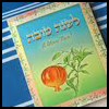Rosh     Hashanah Cards  : Rosh Hashanah Crafts Ideas for Jewish Kids