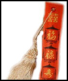 Chopstick   Wrapper Bookmark