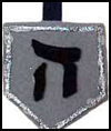 Felt Dreidel Pin Arts and Crafts Project for Chanukah