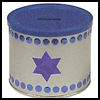 "Tzedakah    Box <span style=""  background: #ffffff; line-height: 130%""> : Judaica Crafts Ideas for Jewish Kids</span>"