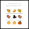 Thanksgiving   Preschool Concepts Worksheet - Same