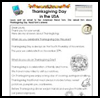 Thanksgiving   Day in the USA  : Free Thanksgiving Printable Worksheets