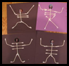 No   Bones About It Crafts  : Q-Tip Crafts / Cotton Swab Crafts for Kids