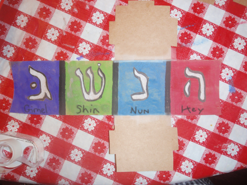 How to Make Hanukkah Dreidel Gift Boxes Step by Step