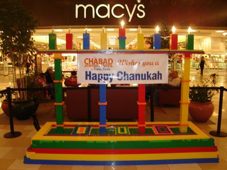 9 Foot Lego Hanukkah Menorah